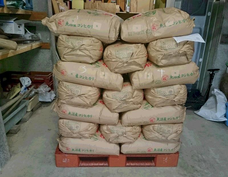 「籾付き雪中保存米」の出荷が可能になりました
