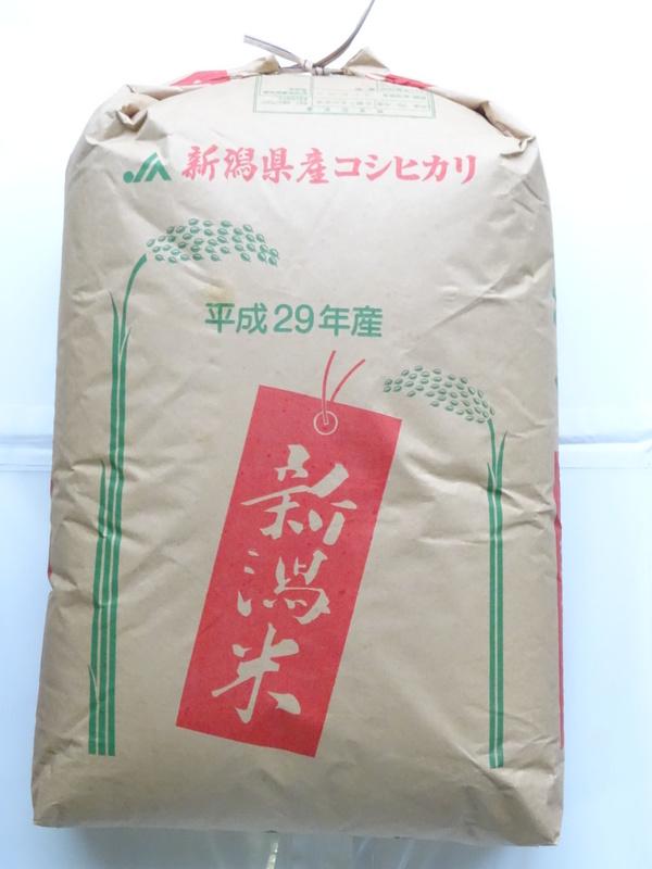 いつもの安心新潟コシヒカリ 25kg強化紙袋入り