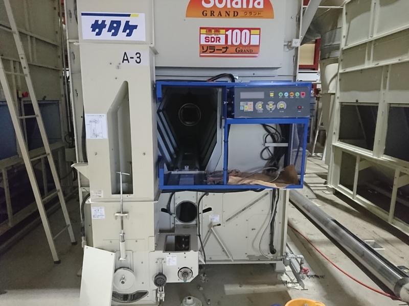 乾燥機メンテナンス