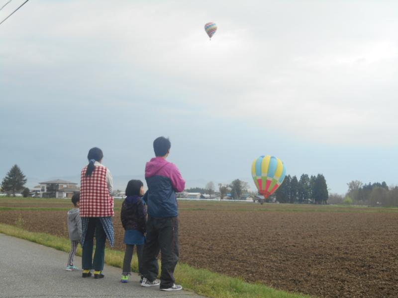 熱気球フェスタ