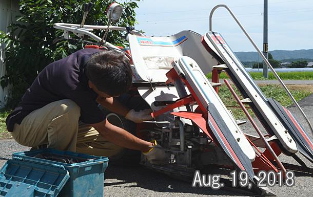 稲刈り機の整備