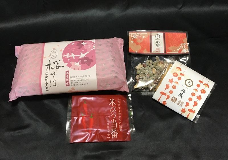 信州そば&地元の銘菓 九蔵お菓子 ご購入プレゼント