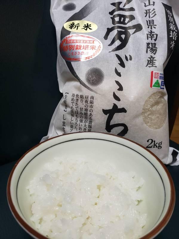 大桃美代子の桃米ごはん/桃米単品