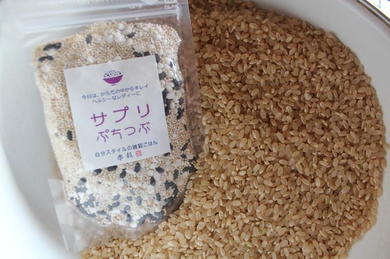 雁の里米(ひとめぼれ玄米)+雑穀=栄養満点+美味しい!